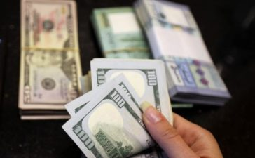 Pakistani currency gains some strength against US Dollar