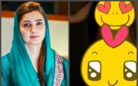 Sania ashiq viral leaked video