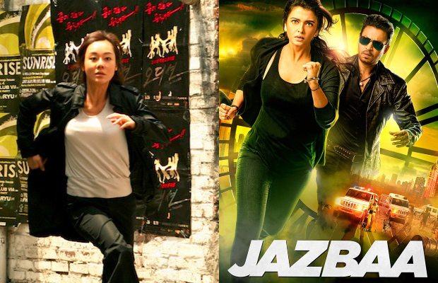 Seven Days (2007) into Jazbaa (2015)