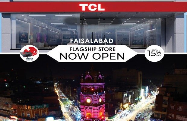 TCL flagship store in Faisalabad