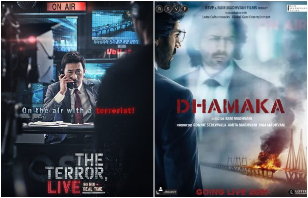 The Terror Live (2013) into upcoming Dhamaka