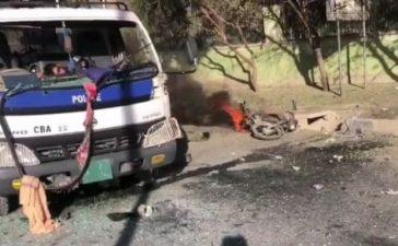 Explosion reported near Balochistan University