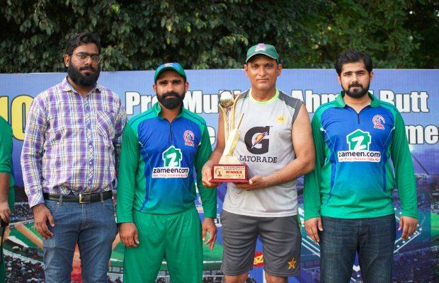 zameen.com cricket tournament